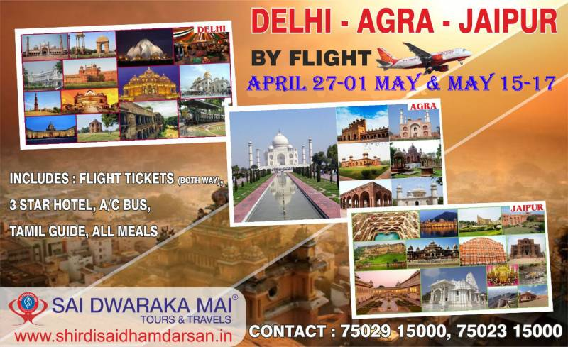 Delhi Agra Jaipur (golden Triangle Tour)