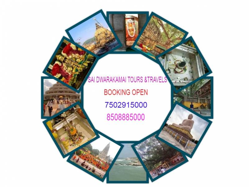 4 Nights 5 Days Kasi Tour Package From Coimbatore By Flight