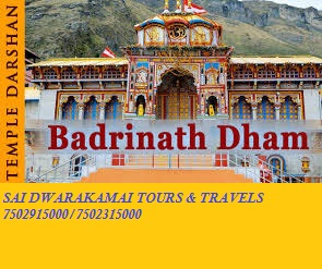 12 Nights 13 Days Chardham Yatra Tour Package From Chennai By Flight