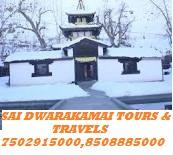5 Nights 6 Days  Nepal Tour Package With Mukthinath Yatra – 6 Days