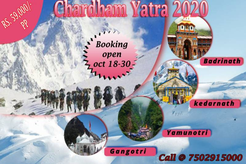 Chardham Yatra Tour Packages From Chennai - 12 Nights / 13 Days