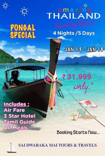 Thailand Tour Package From Chennai By Flight By Tamil Nadu - Thailand tour package
