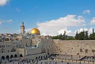 4 Day 3 Night The Holy City Jerusalem Tour