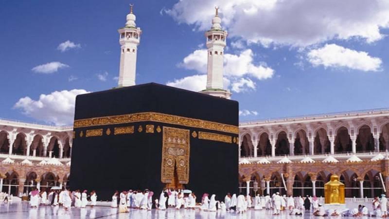 Medina With Mecca Tour