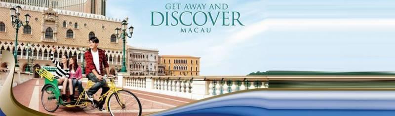 Hongkong Macau Disney Package