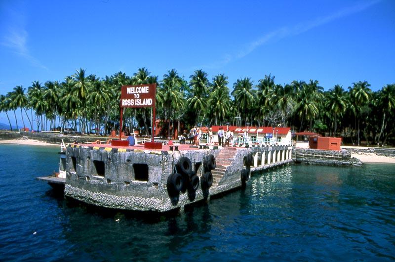 Port Blair Tour