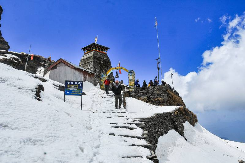 Chopta Tungnath, Chandershila Trek Tour