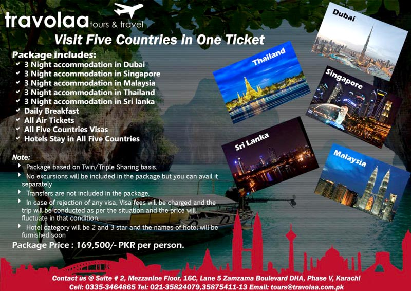 5 Countries  In 1 Ticket Tour