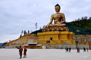 Jewels Of Bhutan