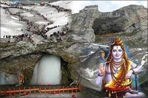 Amarnath Helicopter Yatra LTC Package 2N/3D Tour