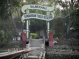 Gosaba - Pakhiralay - Dayapur - Sajnakhali - Sudhannakhali - Do-Baki Tour