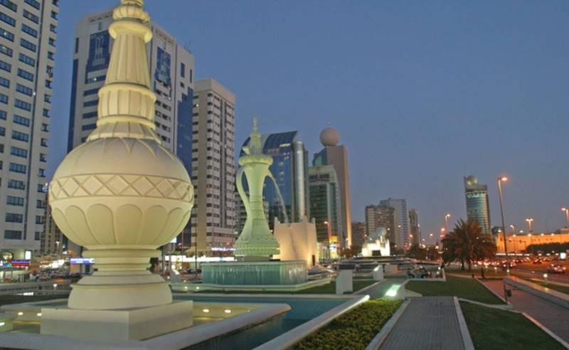 5 Nights Trip To Dubai