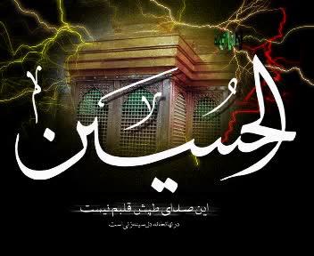 Ziyarat Imaam Hussain A.S Tour