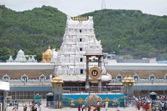 Tirupati Packages