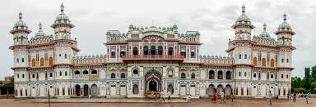 Janakpur Package