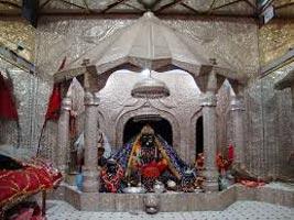 Bhimakali Temple, Mandi Tour