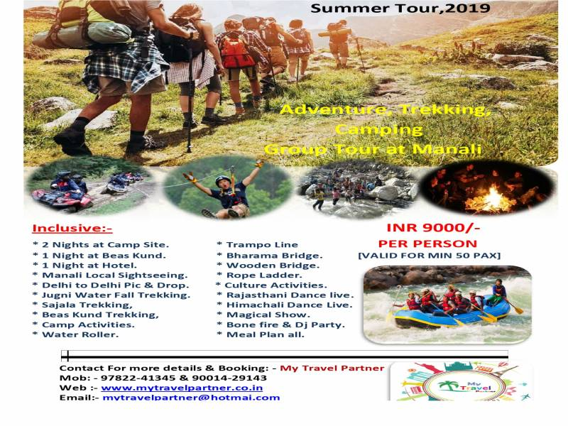 5 Night 6 Days Manali Vyas Kund & Sajla Water Fall Trekking Tour