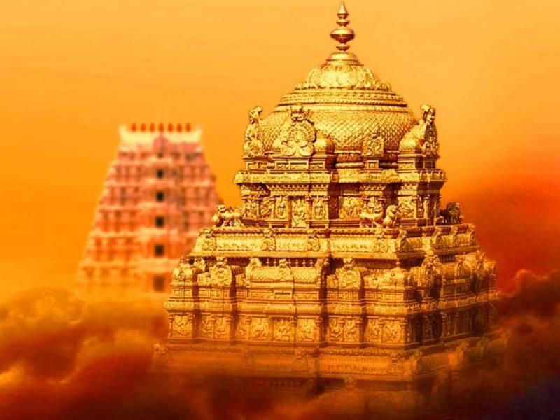 Tirupati Yatra Tour