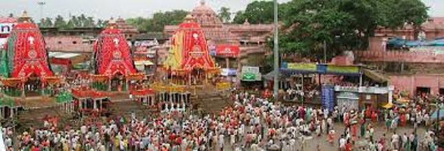 Bhubaneshwar Golden Triangle Tour