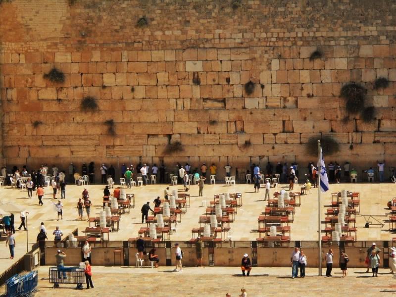 Jerusalem Getaway Tour