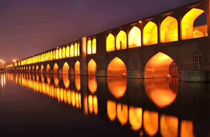 Esfahan Getaway