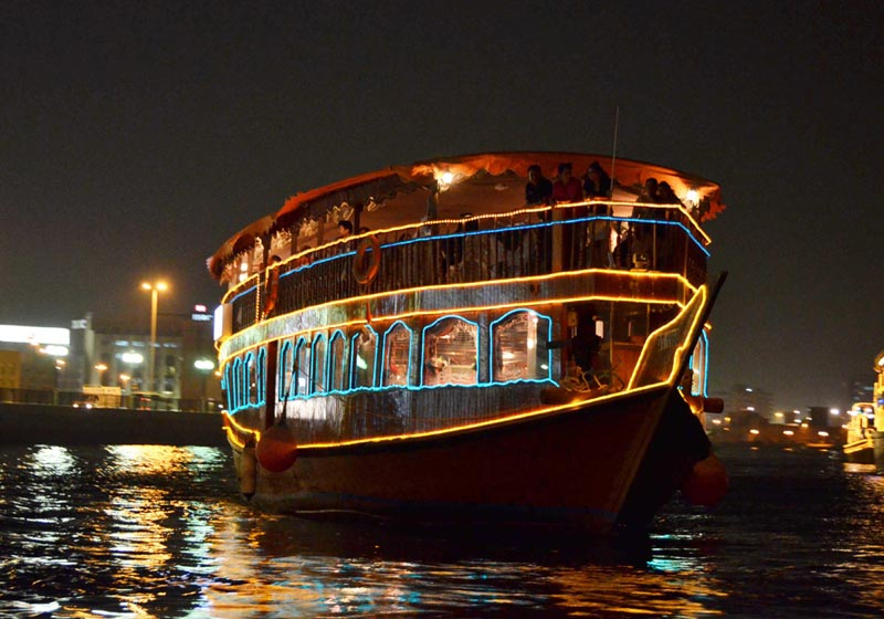 Dubai With Muscat Tour