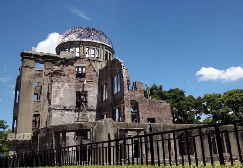 Tokyo Hiroshima Tour Package