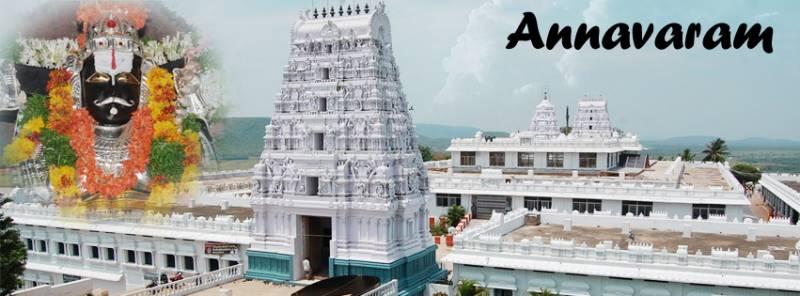 Vizag And Aruku And Annavaram Tour