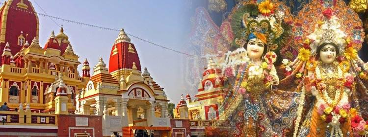 Agra - Mathura - Vrindavan Tour