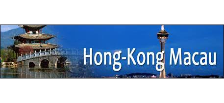Hongkong Macau Package