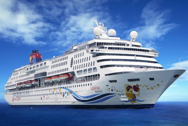 Bali Singapore Cruise Honeymoon Package 77169 Holdiay Packages To Bali Singapore