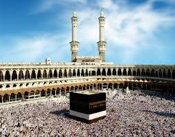 Ramzan Umrah Tour 16 Days