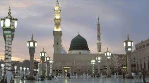 Ramzan Umrah Tour 10 Days