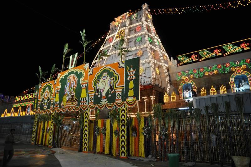 Thamirabarani Pushkarani Special Yatra Tour
