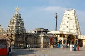 Andhra Pradesh Pilgrims Tour