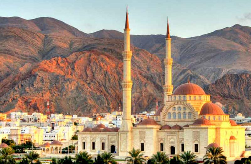 Glimpse Of Muscat  Tour