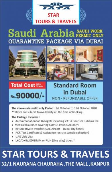 Travel Saudi Arabia Via Dubai Quarantine Package