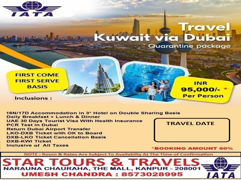 Travel Kuwait Via Dubai