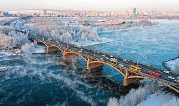 Siberia Tour
