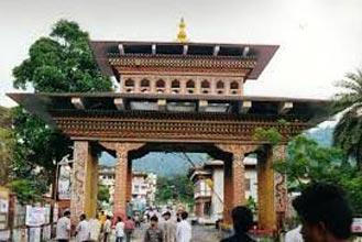 Bhutan Package 7 Day