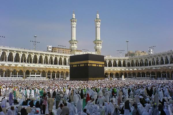 Umrah Operators In Bangalore Tour