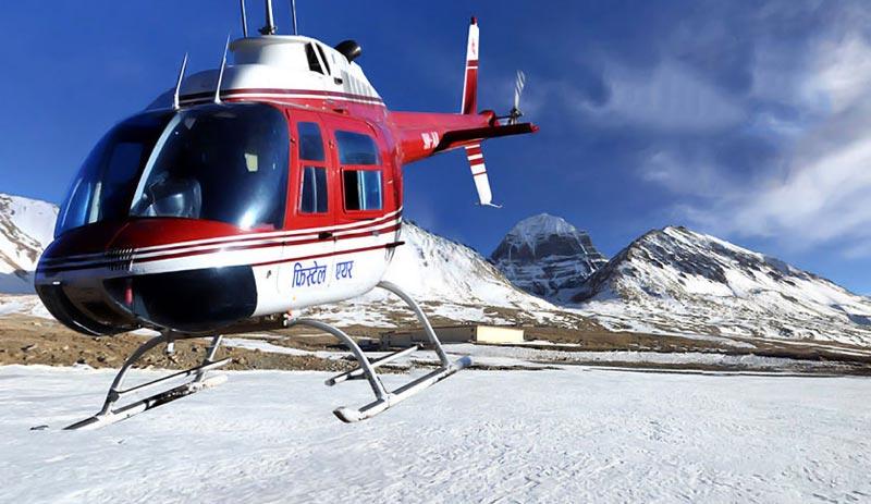 Kailash Mansarovar Yatra By Helicopter Ex. Kathmandu