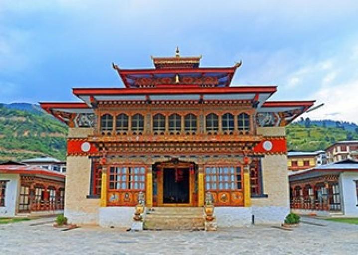Phuentsholing 1N – Thimphu 2N – Paro 2N  Package
