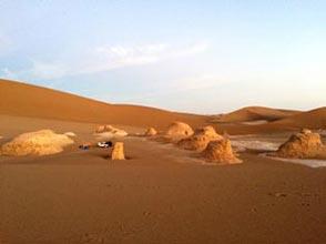 Wet Desert Tour