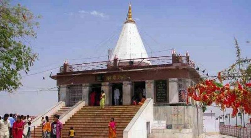 Maihar-Satna-Chitrakoot Tour