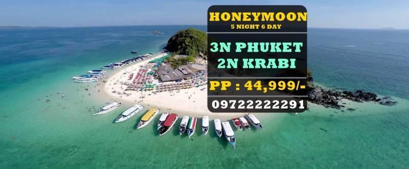 Honeymoon : 5n6d Phuket Krabi