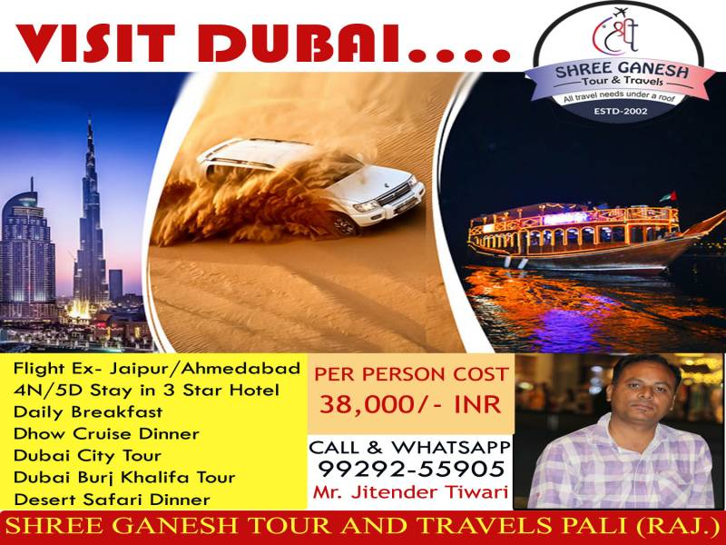 Dubai Fix Departure