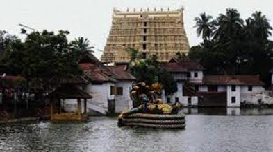 Tour To Kerala 1 Package
