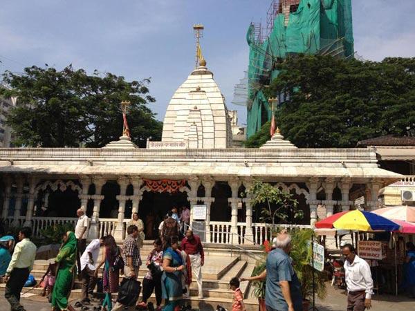 Kolhapur Trip Tour