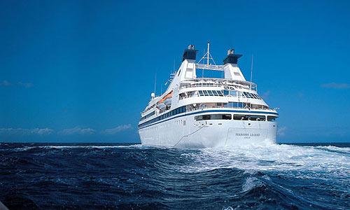 Star Cruises - Gemini - Bangkok & Koh Kong Tour